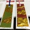 日本でも数カ所しか現存しない金唐紙、素晴らしかったです。入船山記念館