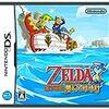 【ノウハウ】3DSでもプレイ可能!ニンテンドーDSでオススメのゲーム6本