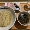 『Sagamihara 欅@小田急相模原』でいただく、極上の昆布水つけ麺がウマかった話