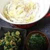 ミルフィーユ鍋、きゅうりの赤味噌漬け、味噌汁