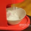 ふわふわの台湾スイーツが作れる、レジェンド松下のかき氷器「ゆきゆき」のその後の感想。月曜から夜ふかし 【糖質制限ダイエット】