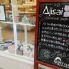 * Ajisai ハノイの日本人向けお土産ショップ*