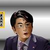 「半沢直樹」渡真利忍@及川光博をエクセルで描いてみた