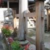 水主町の可愛神社