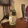 【日本酒】ヌーベル月桂冠でしょう