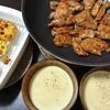 豚肉ロール、蓮根カレー焼き、スープ