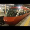 小田急線の新型ロマンスカー、70000型GSEの展望席に乗車(動画あり)