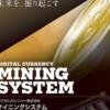【仮想通貨】DCM デジタルカレンシーマイニングコイン マイニングマシンオーナー制度【資産運用?】