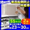 地震対策グッズのツッパリ棒で家具と天井の隙間を固定しよう!