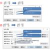 パソコン簡単テクニック集【変換 初級編】