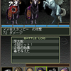 空前絶後の超絶怒涛のやり込みゲー【エルミナージュ】3DダンジョンRPG最高峰