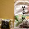 京都・普賢寺、老舗茶園が作る伝統的な【粥】抹茶をふんだんに使用の【フィナンシェ】『舞妓の茶本舗 純米昔づくり ばあ茶ん粥、抹茶フィナンシェ』