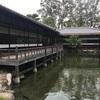 ふらっと1人で京都へ出かけてきました!【東本願寺渉成園】