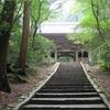 四国別格二十霊場 10 興隆寺