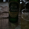 Chang Beer In Chiang Rai