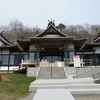 【御朱印】函館市白石町 石崎地主海神社