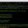 Cocos2d-xのSDKBOXを利用してFacebook連携をしてみる