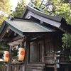 【伊奈西波岐神社】ウサギ岬に鎮座する神様の謎