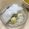 【氷くるみ餅】鎌倉時代創業の老舗「かん袋」で、大阪 堺市名物かき氷を食す!