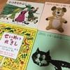 【閉店】日本初の子ども向け書店メルヘンハウス(名古屋)45年の歴史に幕
