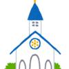 なぜ教会には幼稚園があるのか
