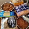 【臨時休校】食べ盛り小学生2人と一緒のお昼ごはん、どう用意する?~コスパ大「米とパスタ」で基本回す