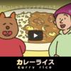 ミンナデタベルモンの歌とアニメ!