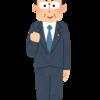 同世代の河野太郎大臣、Youtubeが面白すぎる。昨日のライブ配信も面白かった。