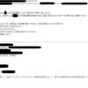 被告丸川知雄が「学会大会と東京大学のために招聘講演者たちの宿泊費を立て替えて払った原告の行為は原告が行った業務の中で小さいトラブルであった」と言った。