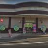 座間市入谷のパチンコ店 エコー 閉店しました。