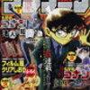 """『名探偵コナン』の""""黒い人""""が主役に!"""