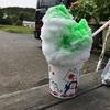 夏の最後にメロン味のかき氷  @石岡JAやさと  里の四季