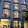 オランダ 新百貨店 「ハドソンズ・ベイ」  1