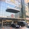 中国に留学して日本より便利で驚いたことを紹介します