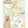 ネコノヒー「バースデーケーキ」