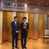 藤井聡太七段:今年も師走は超多忙!(新人王表彰式・プレミアムフェス・100勝目)