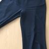 夫が妻の服に文句をつける意外な理由2つ。(パーソナルカラー診断の体験談5)