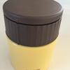 サーモスの真空断熱スープジャー 0.3Lの使用レポ 買ってよかったお弁当用品NO1