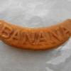 神戸市西区小山のマルナカで「オイシス バナナカステラ」を買って食べた感想