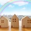 どうすることも出来ないほど不幸なら引っ越しをオススメする8つの理由