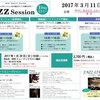Jazz Sessionセミナーのご案内♪