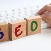 SEO対策はできてる?ブログのタイトルと見出しを決める3つの方法!!