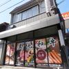 【オススメ5店】春日井・小牧・一宮・江南・瀬戸(愛知)にあるワインが人気のお店