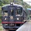 京都丹後鉄道の「丹後くろまつ号」欧風朝食コース|列車に揺られながら優雅に朝食を