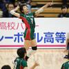2017 福井春高予選 西岡美咲選手