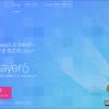 【Windows 10】Nox Playerの使い方 起動しない?