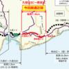 岩手県 E45 三陸沿岸道路 久慈北IC~侍浜IC間が2020年3月に開通