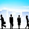 迷わない決断力!選択肢の基準を設定し、効率よく業務を終わらせる方法!