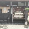 和歌山県橋本市神野々にある40年以上も手打ちそばを打っている「珍平そば 橋本店」に行ってきた!