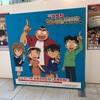 横浜で謎解き体験!少年探偵団と大泥棒を捕まえよう!